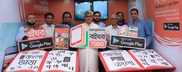 Banglalink launched three exclusive e-books for the first time at Ekushey Book Fair
