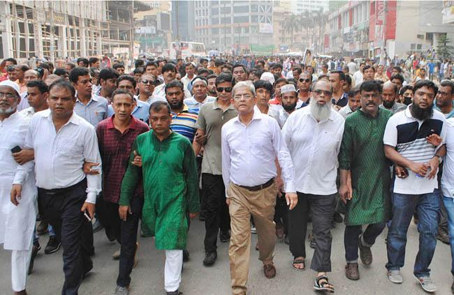 BNP brings out Independence Day rally after 5 years