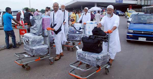 Private management Hajj registration for 2017 ends tomorrow